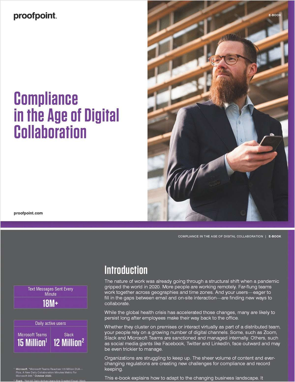 As more people work remotely, organizations are struggling to keep up with the compliance challenges that come along with it. This ebook lays out a roadmap for solving today's thorniest compliance challenges.